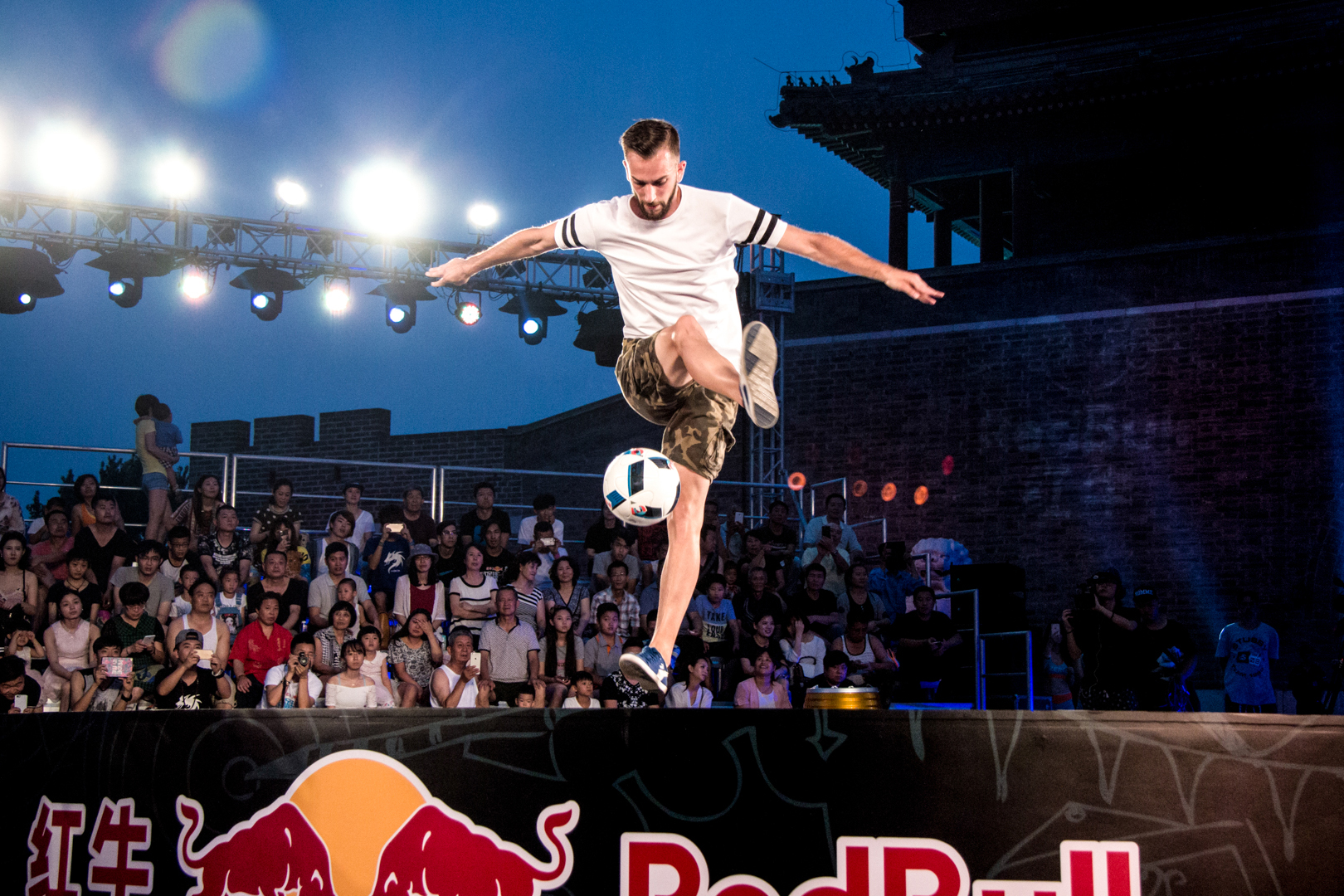 Red Bull World Cup