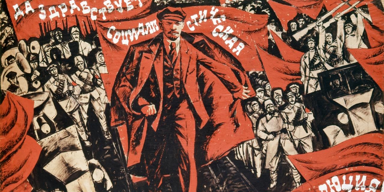 ds_1917_rus_rev_02.jpg