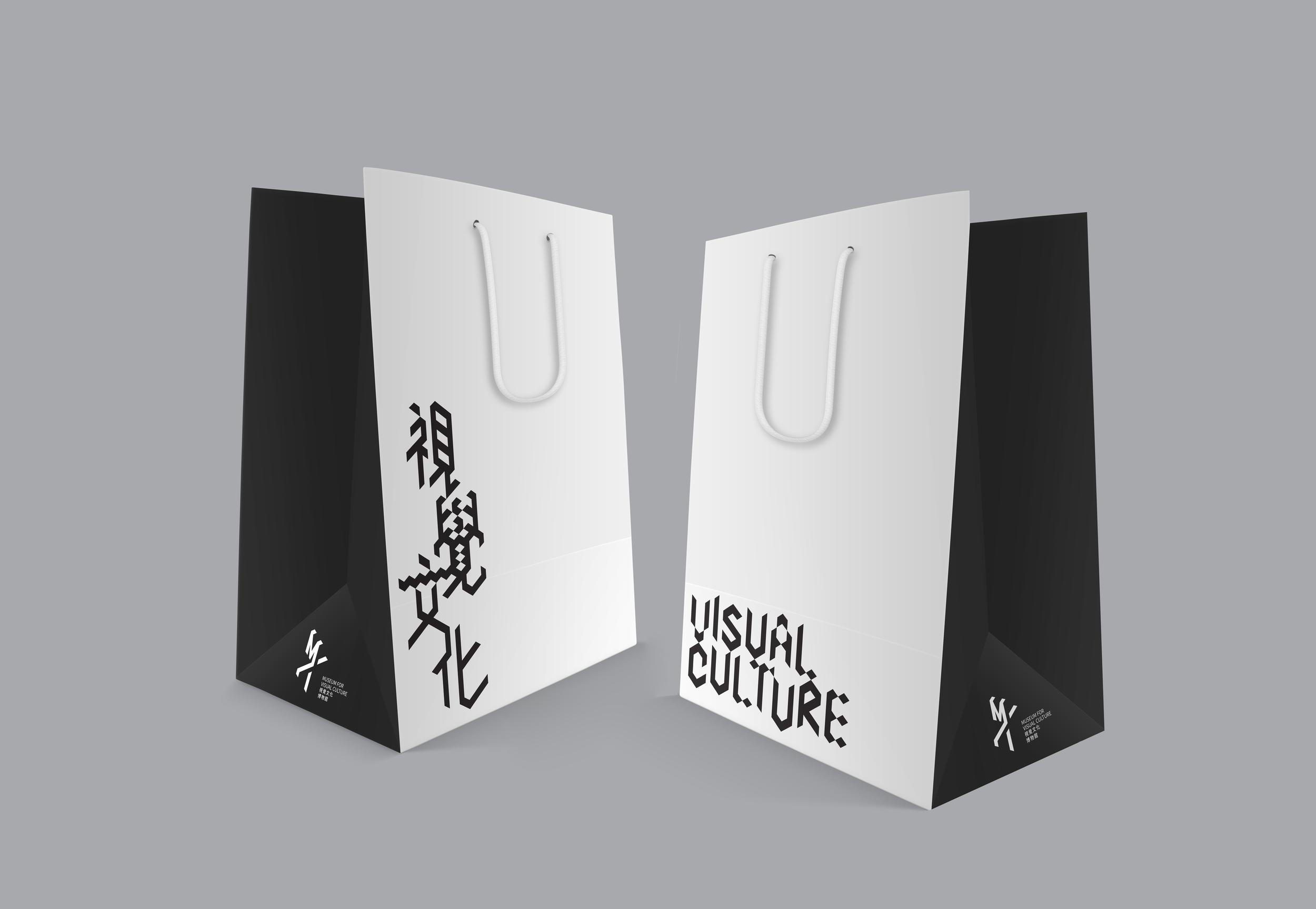 M+ shopping-bags-large.jpg