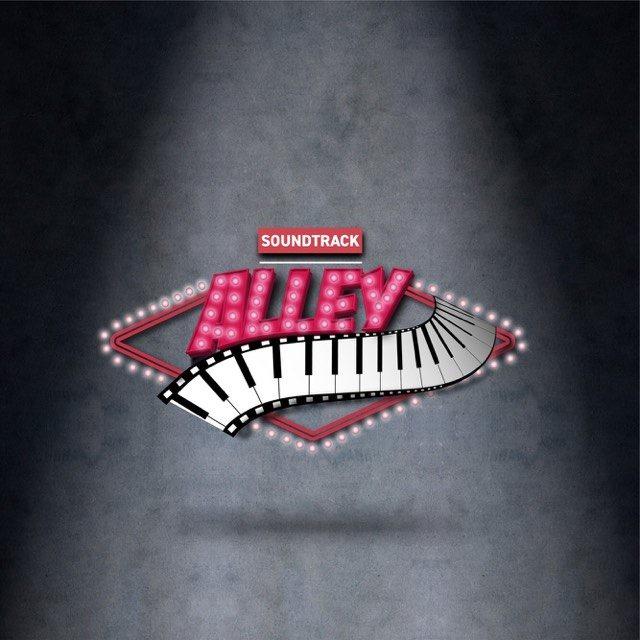 soundtrack-alley-logo.jpg