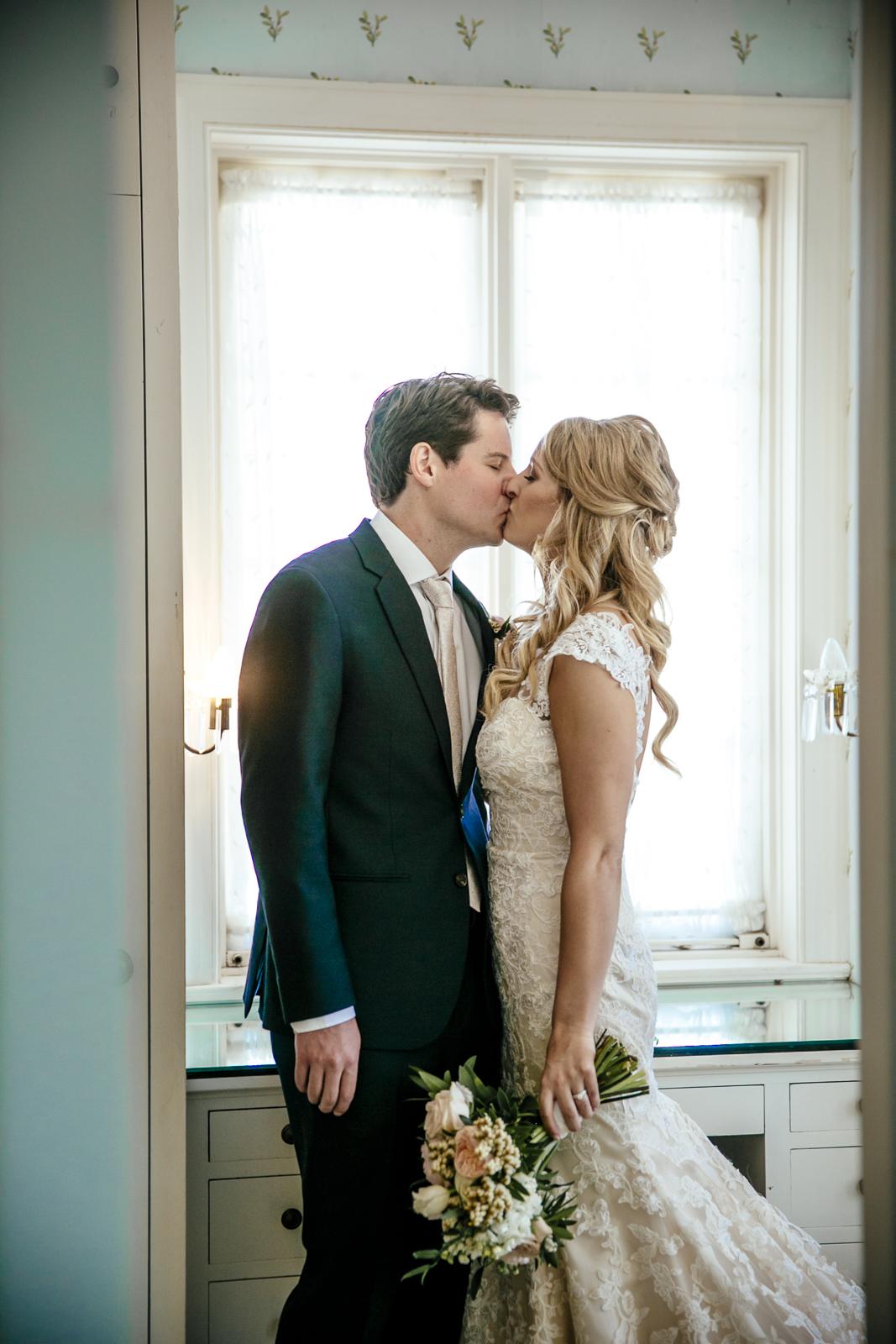 0020_CHRISTINE_&_MATT_WEDDING_DARLINGTON_HOUSE_2016IMG_3481.JPG