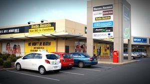 Radio Rentals Car Park Mt Barker
