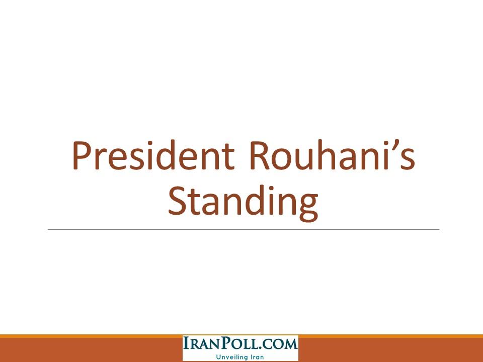 IranPoll Feb 2016 (1).JPG