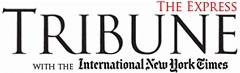 The Express Tribune (Pakistan newspaper): The 40th anniversary of the Islamic Revolution