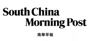 South China Morning Post (Hong Kong newspaper): How China can benefit from anti-Trump sentiment in Iran