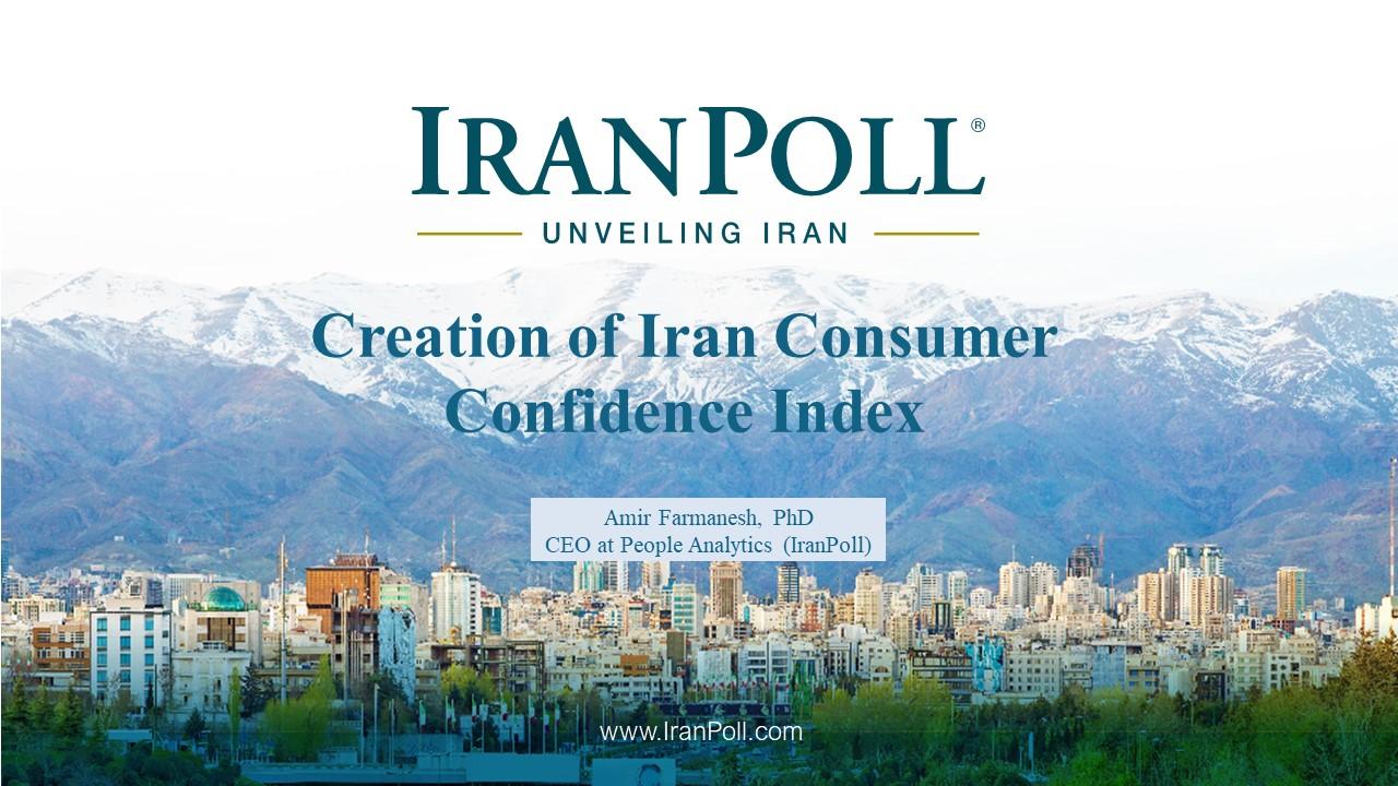 Amir Farmanesh IranPoll Consumer Confidence Index (1).JPG