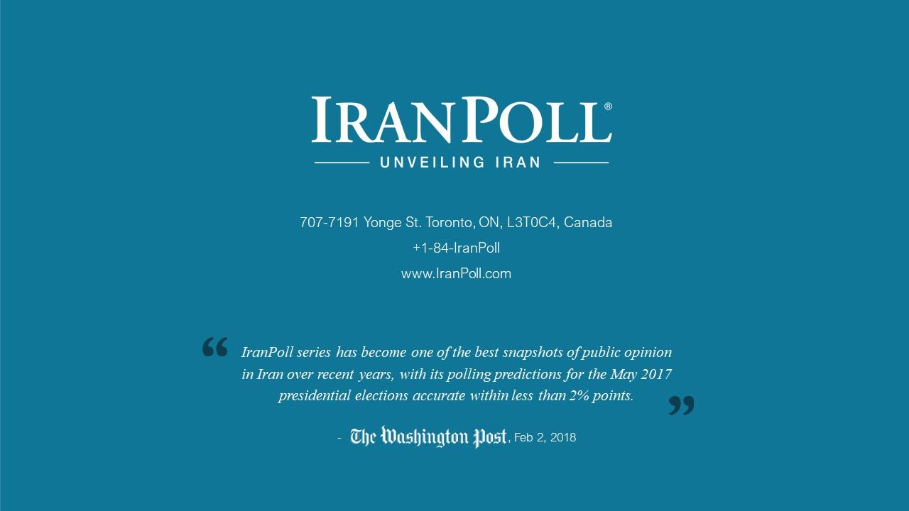 Amir Farmanesh IranPoll Consumer Confidence Index (14).JPG