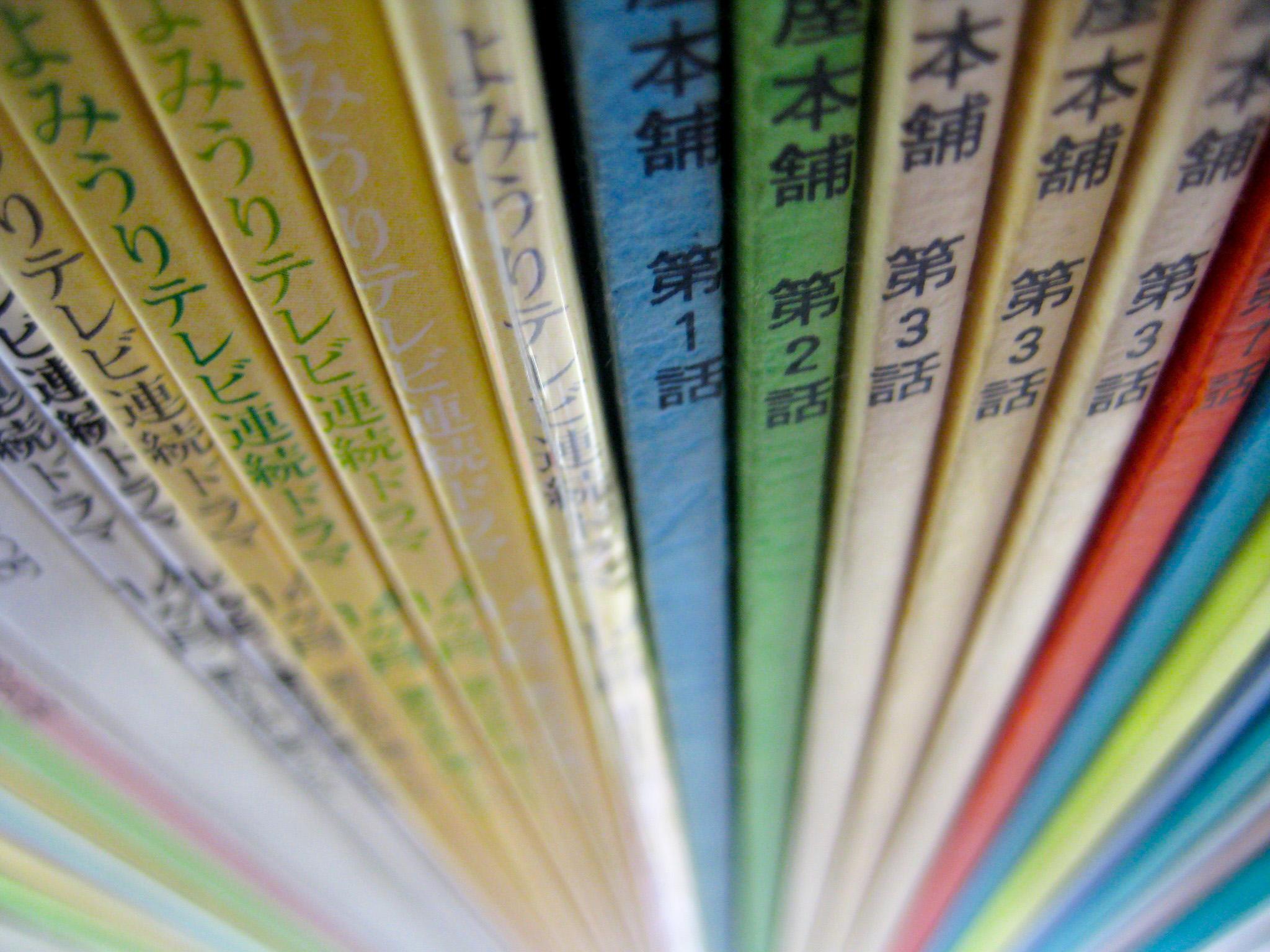 japan and beyond 1358.jpg