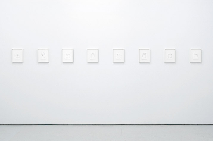 8 AMPS--Ink on paper, 4 x 6 inches, 2012(8 from indefinite series)