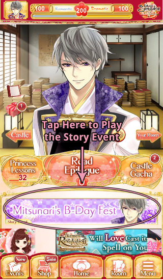 Tap on the Story Event campaign banner in order to access the Story Event's main menu.