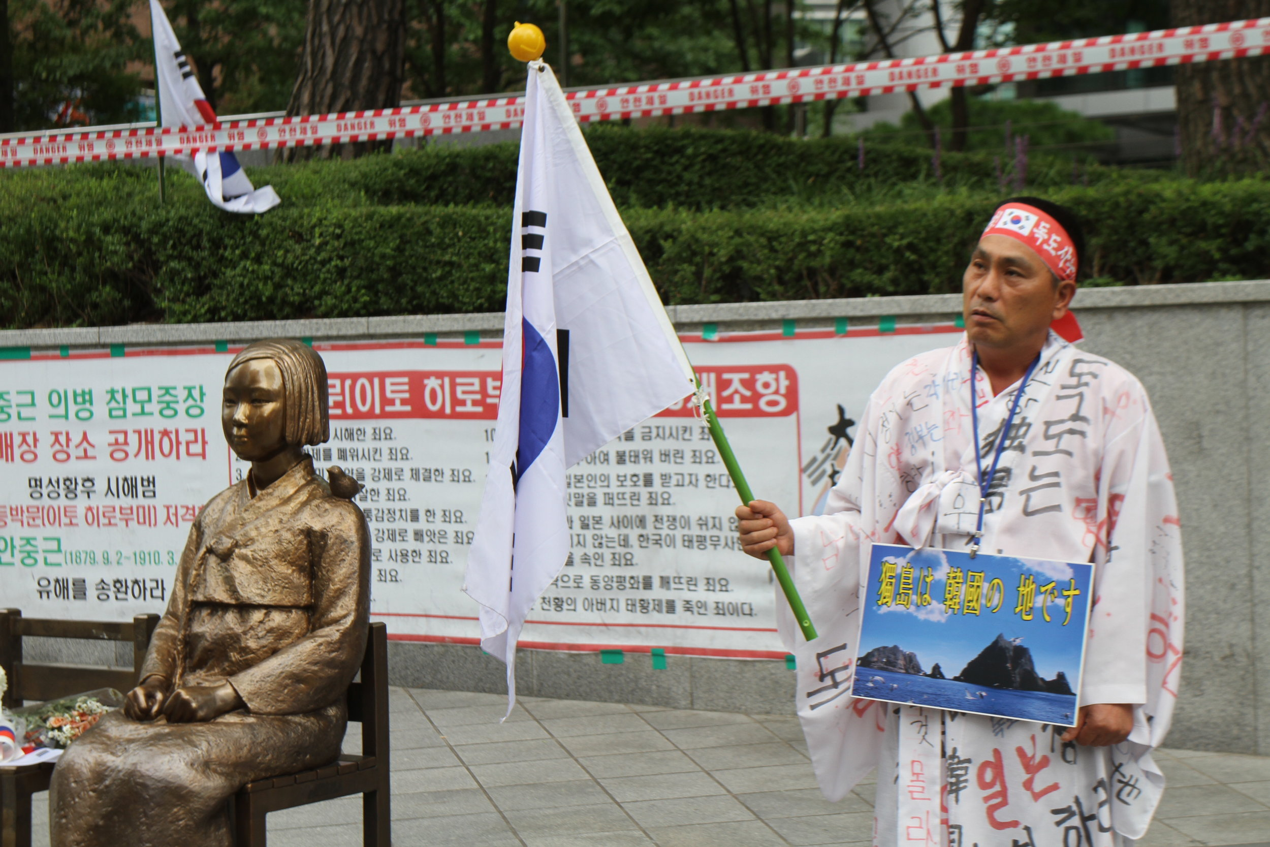 Mr Noh portesting by comfort woman memorial in Seoul.jpg
