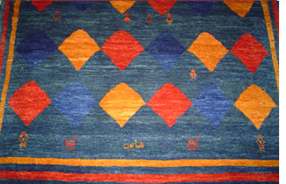 Gabbeh Rugs A Complete Guide What Is