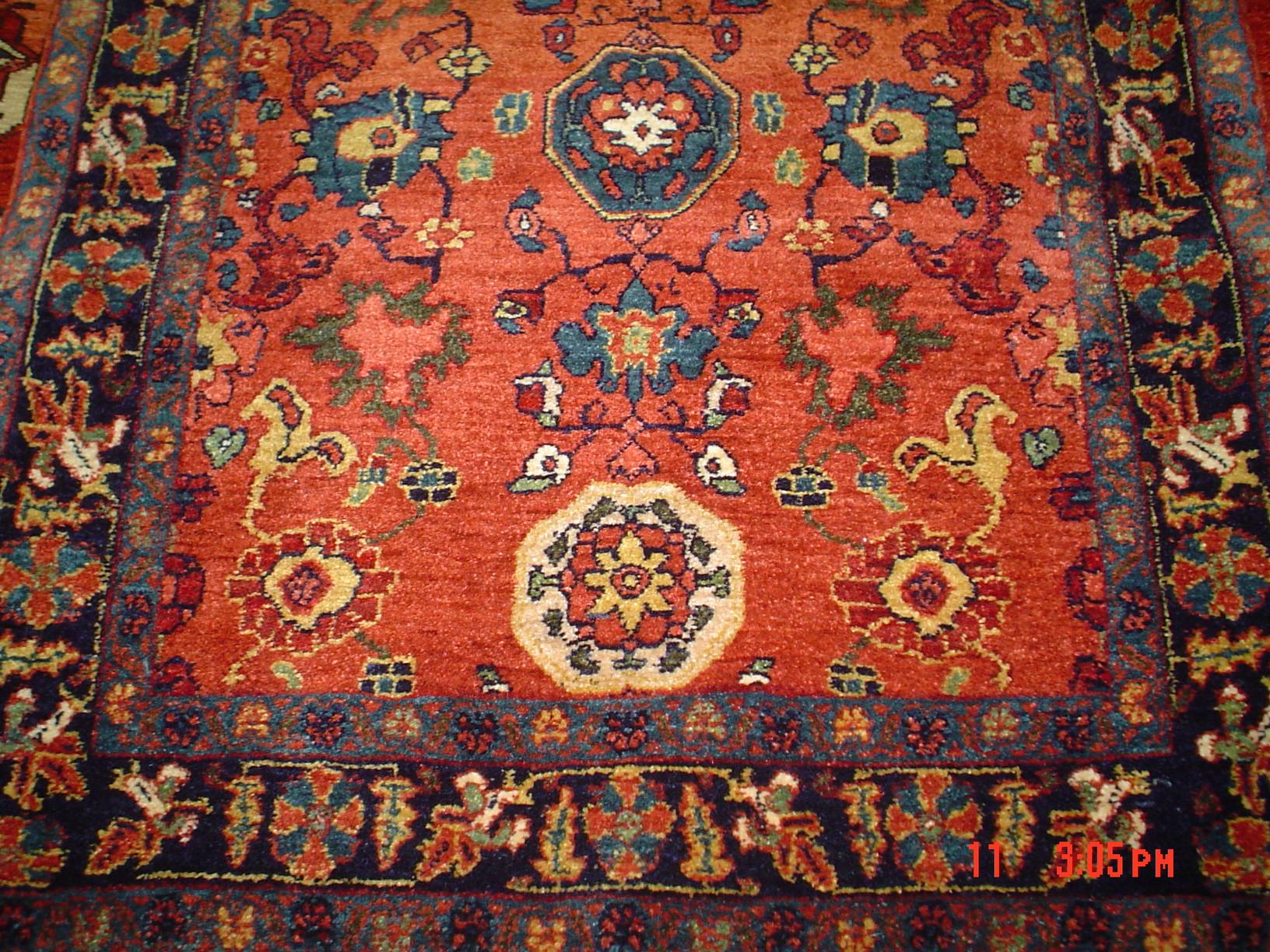 Small Persian Bijar.Additional close up, Persian Bijar.