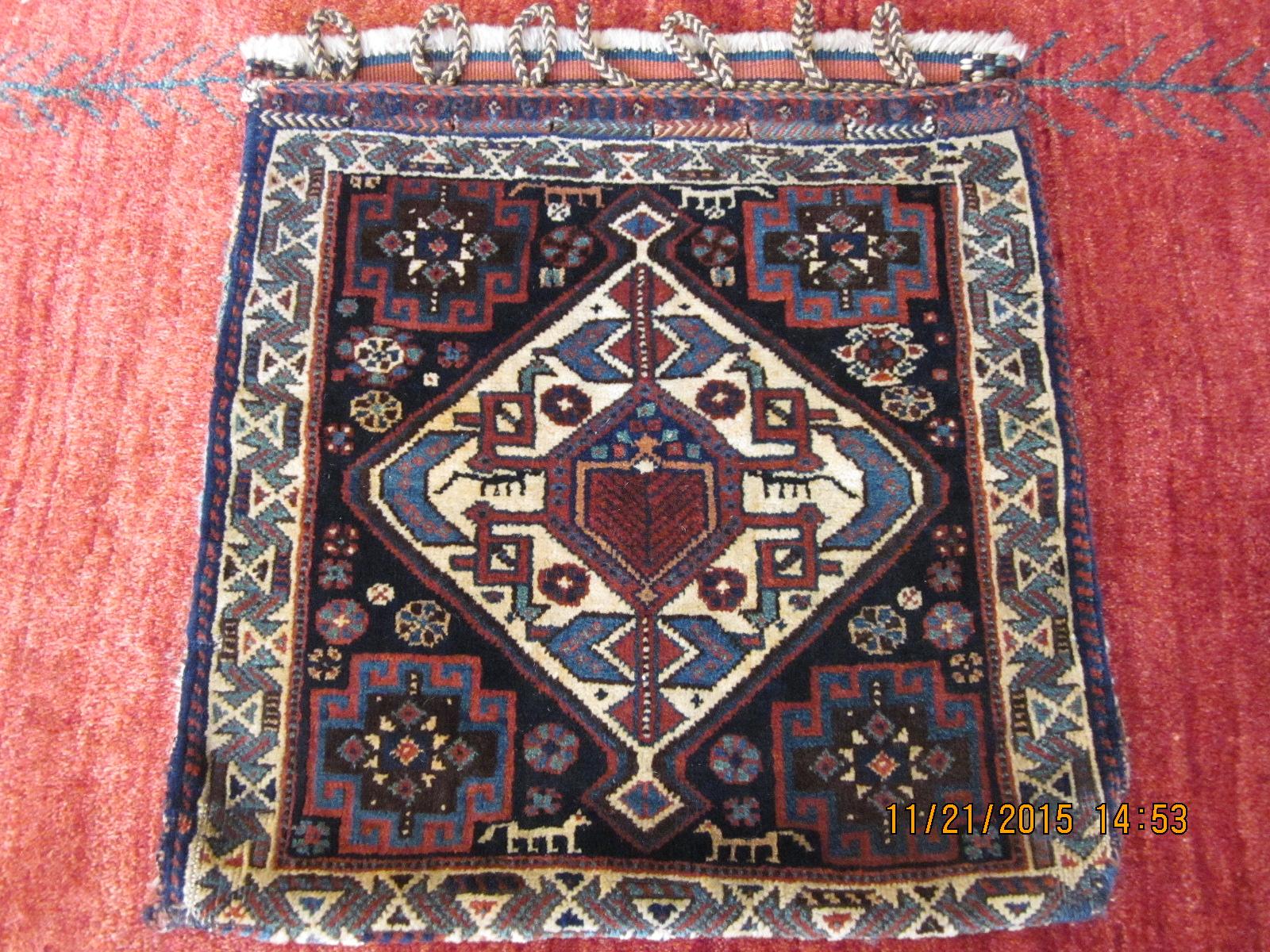 Antique Qashqai-Luri saddlebag.