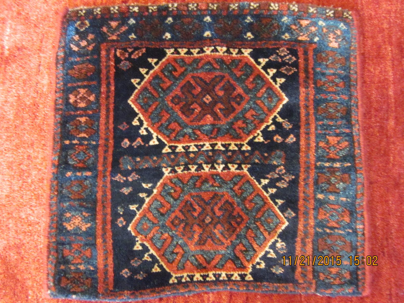 Sanjabi Kurd fragment. 19th Century. I am in love!
