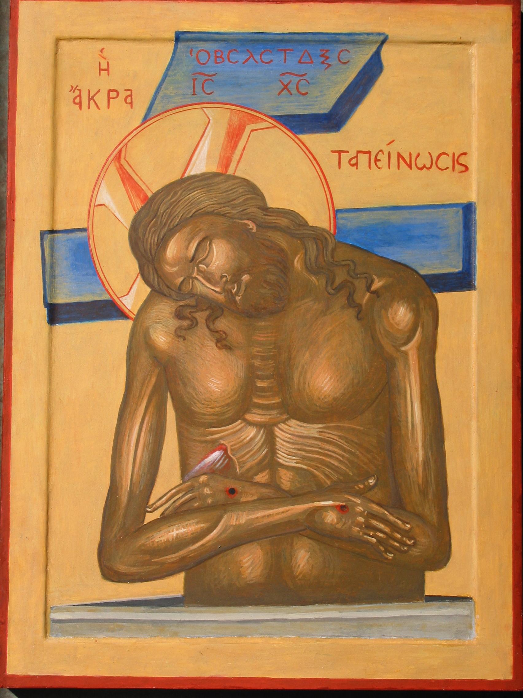 Extreme Humility (Akra Tapeinosis)