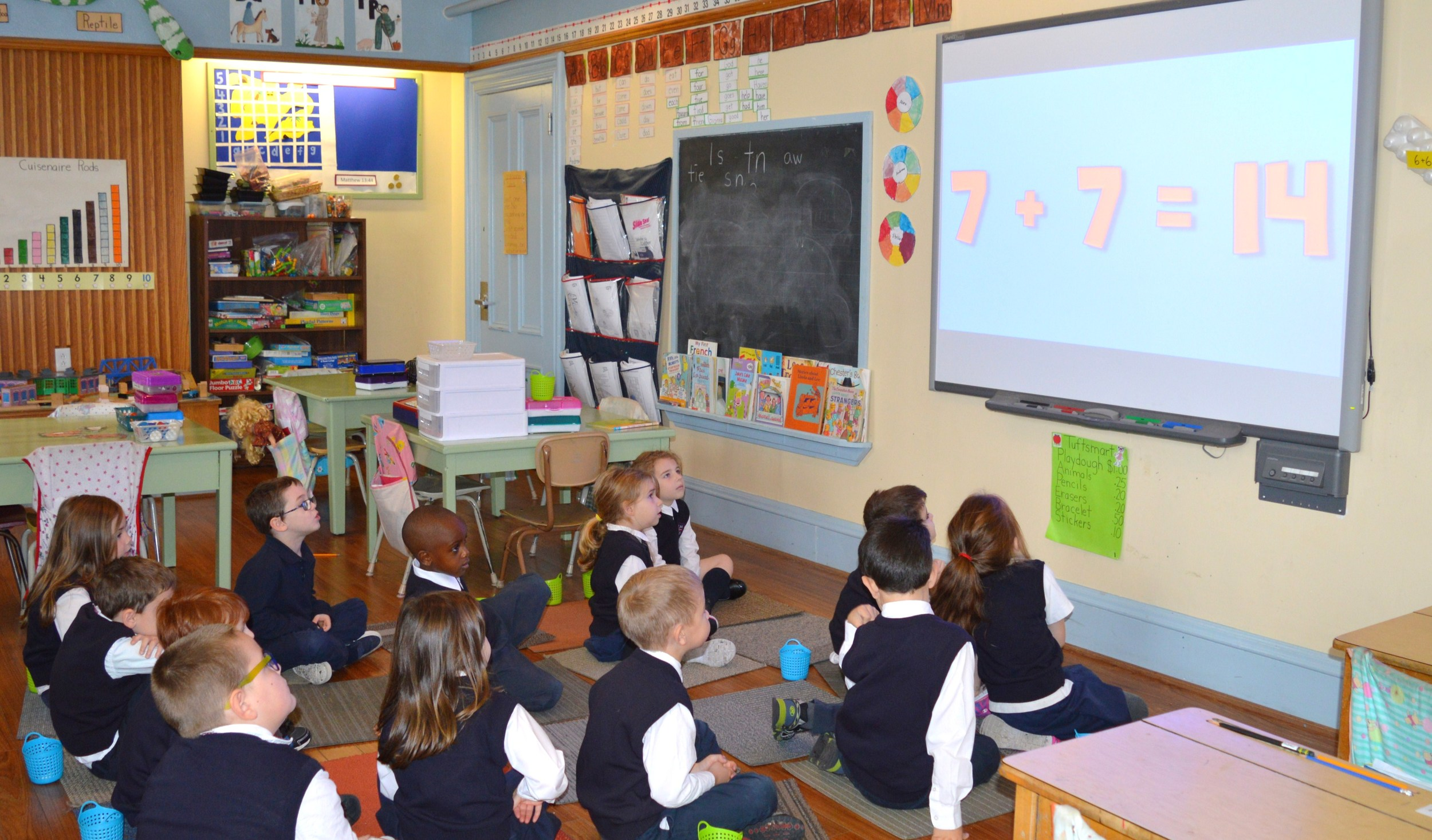 Kindergarten & Grade 1 DMCS