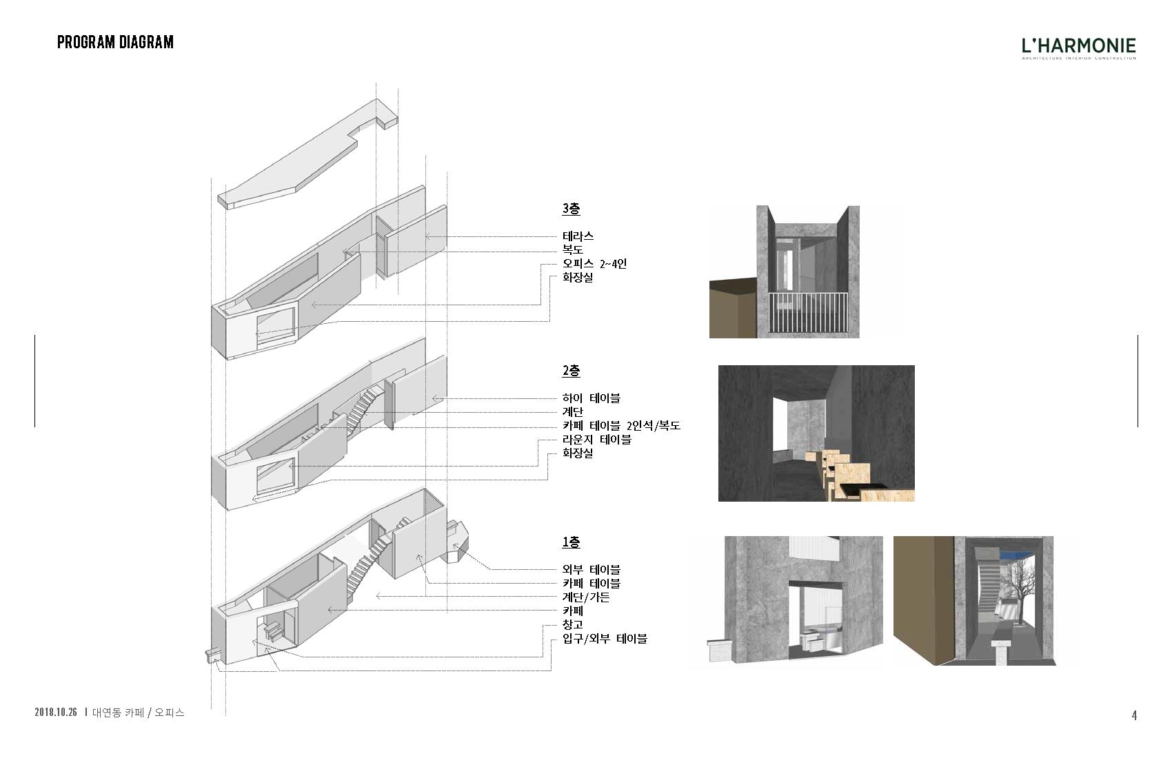 190100 _대연동_  sd presentation_Page_04.png