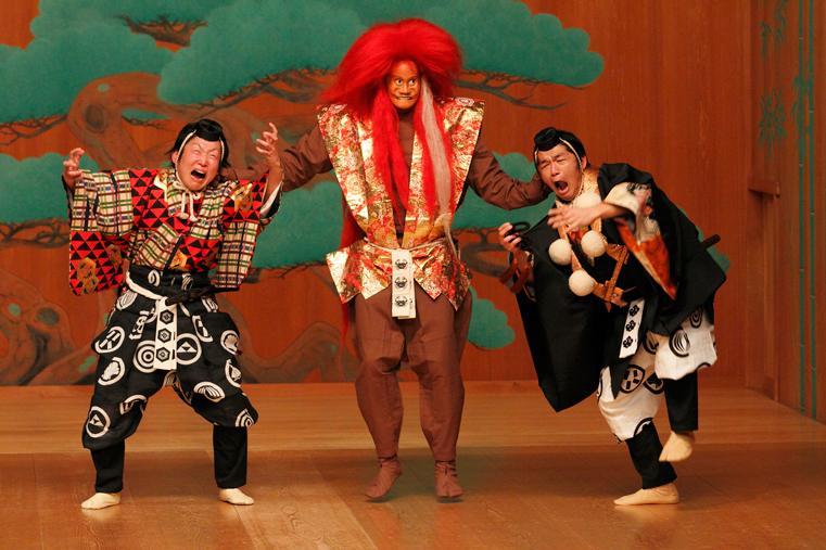 kyogen actors in performance