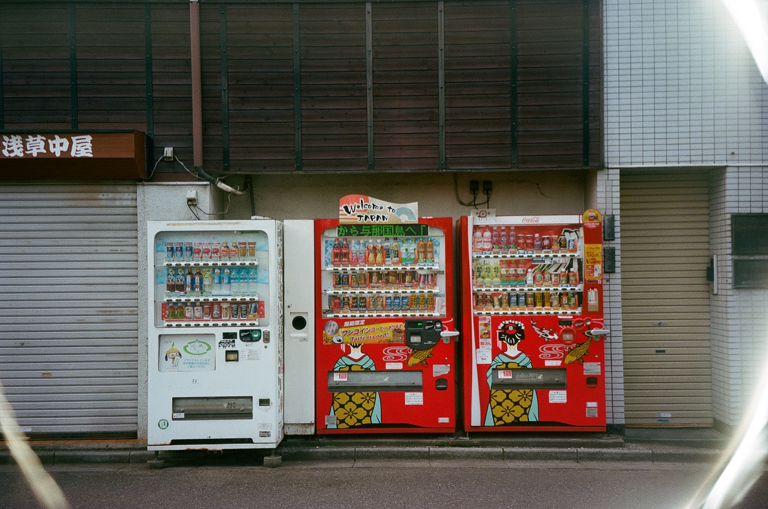 Vending machines are everywhere.  Everywhere.  They make upwards in the trillions yearly for Japan.  You try to break into one and it automatically alerts the police.  You can even get hot drinks from them.