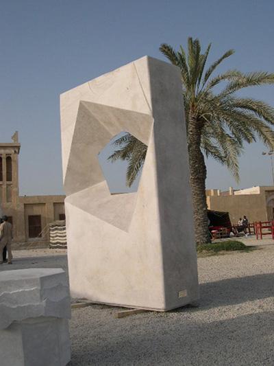 SYNCHRONICITY 7-BAHRAIN, c 2007, Oman limestone, 9'hi. x 5'w. x 2'd., National Museum of Bahrain, Manama, Bahrain..jpg