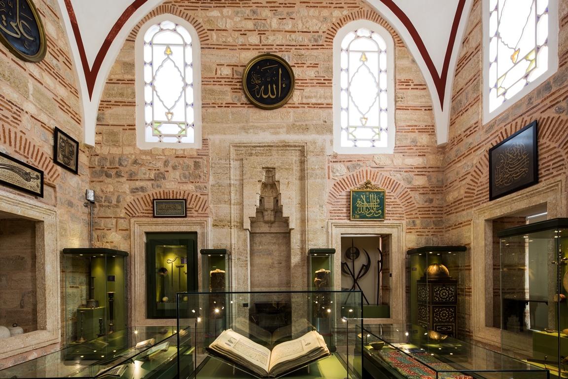 Turkish and Islamic Arts Museum / Photo: Ali Mert Ozgun