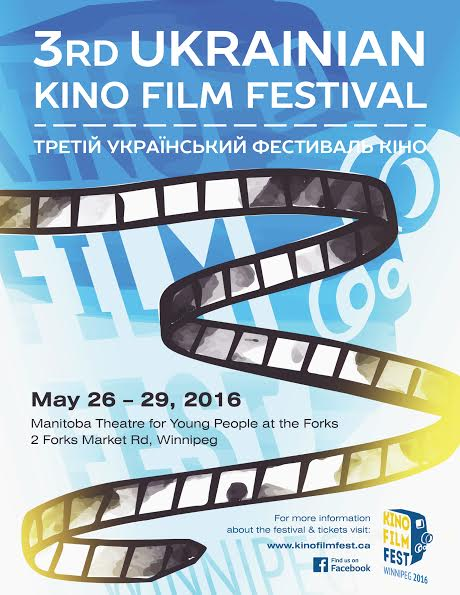 My Baba's Kitchen screened at Kino Film Festival in Winnipeg in May this year!