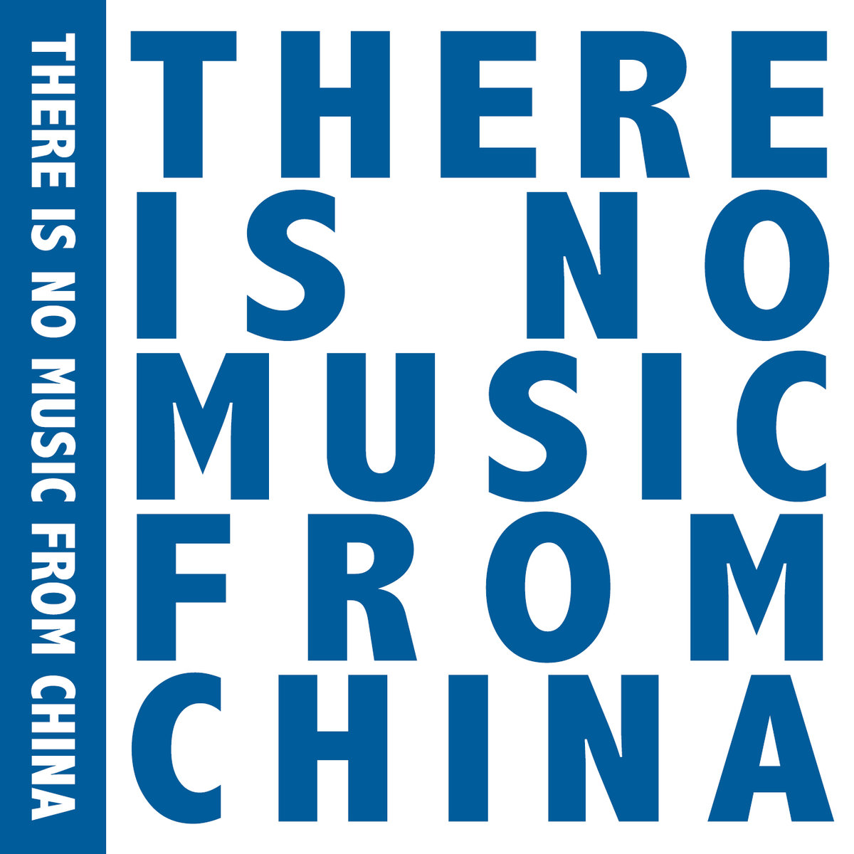 Various Artists - There Is No Music From China