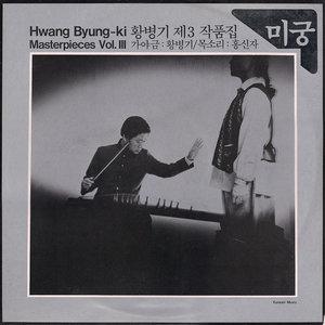 Hwang Byung-ki - Masterpieces Vol. III