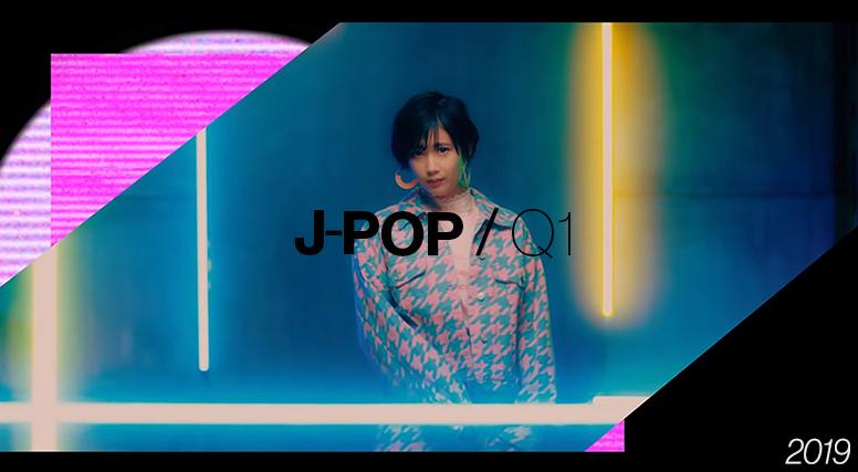 J-Pop 2019 Q1, Header Image.png