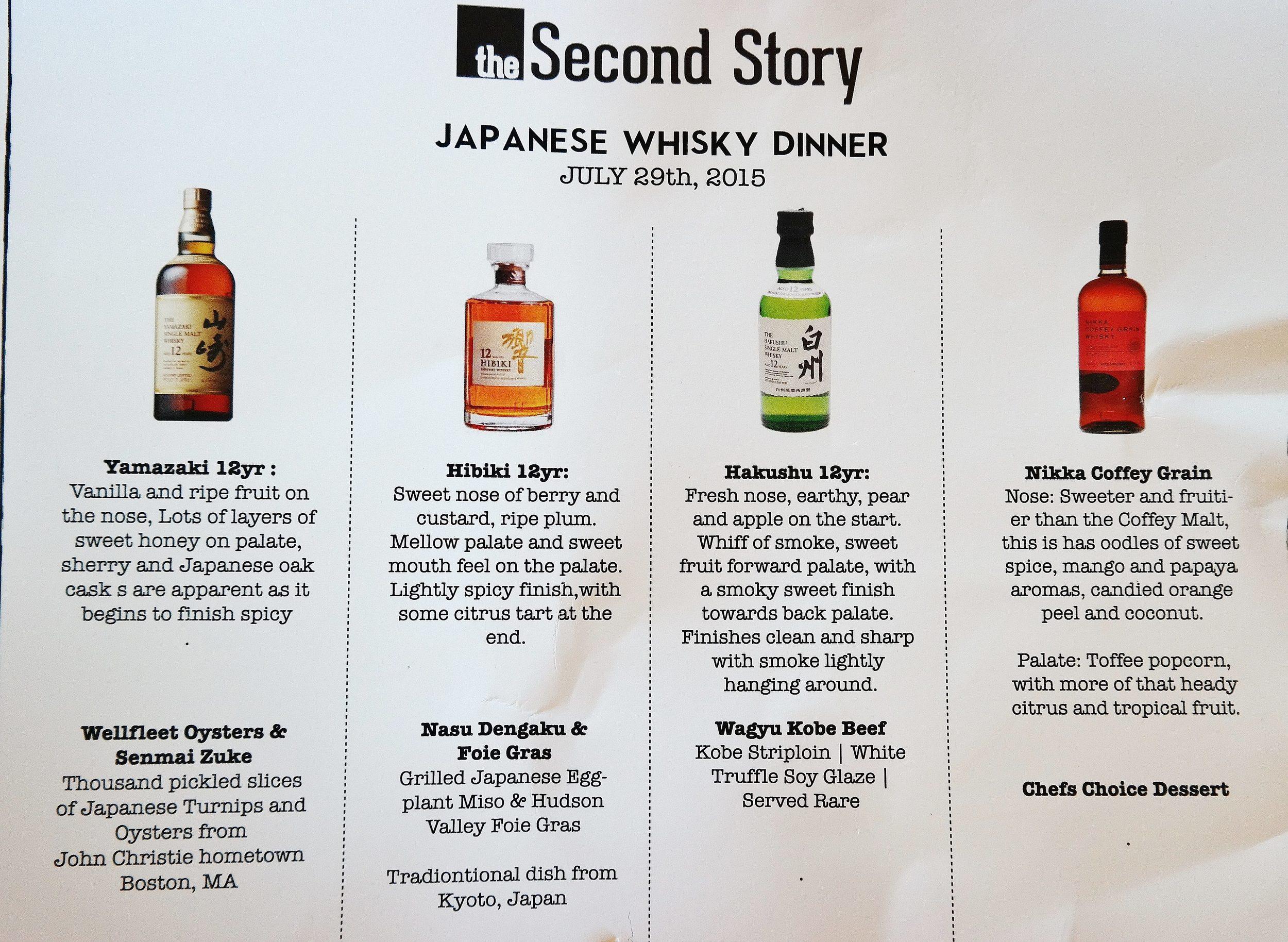 Japanese-whisky-dinner-SSLB