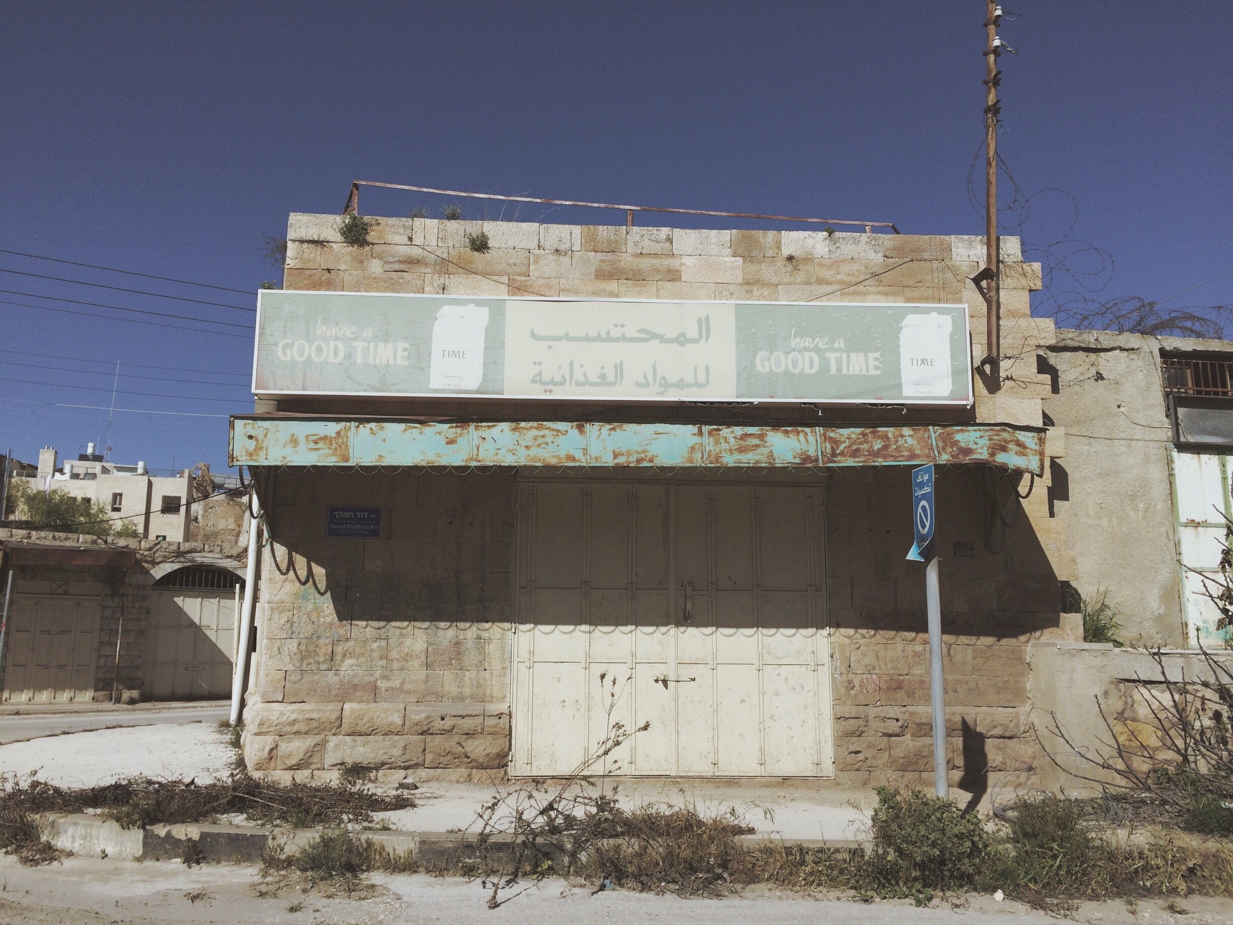 """Have A Good Time"" in Hebron."