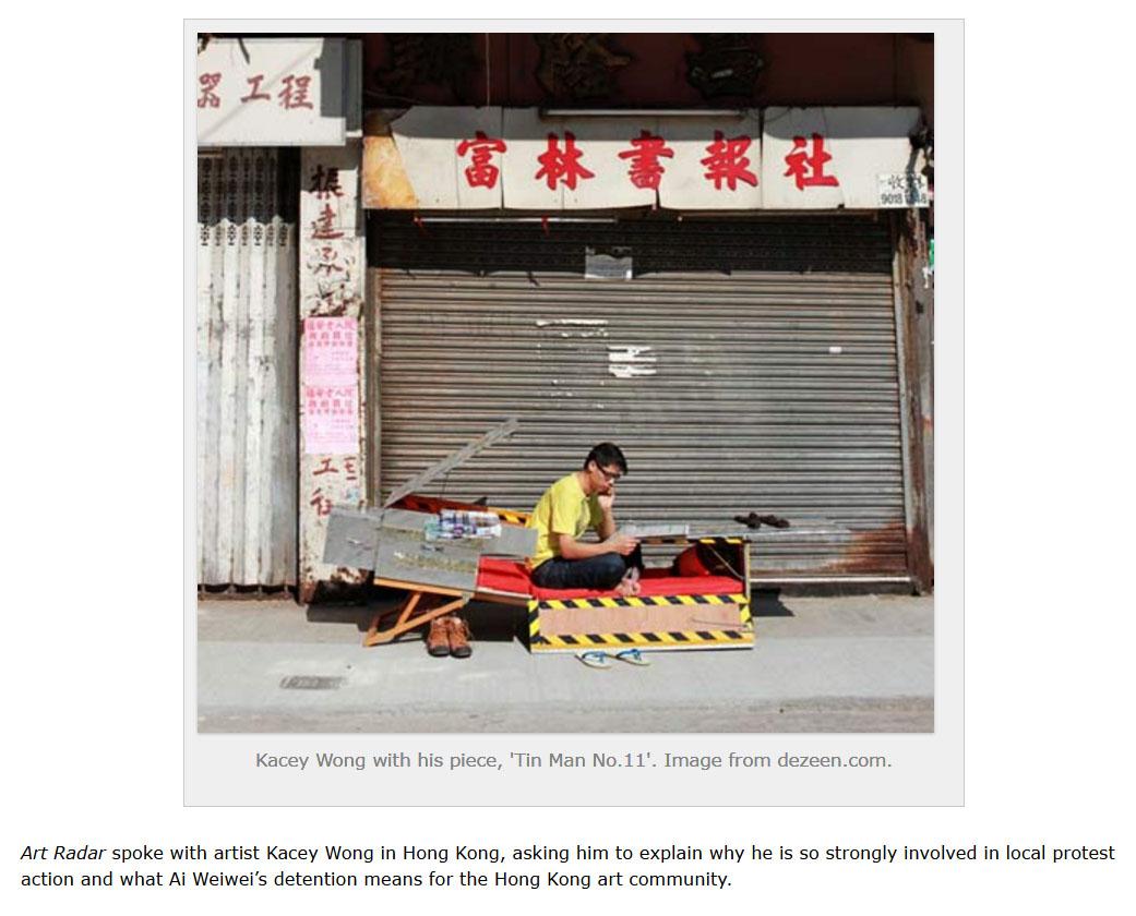 May/18/2011 Art Radar  Hong Kong artist activist Kacey Wong on Ai Weiwei arrest – interview