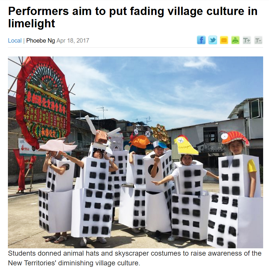 April/18/2017 The Standard  Performers aim to put fading village culture in limelight
