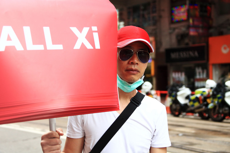 All Xi