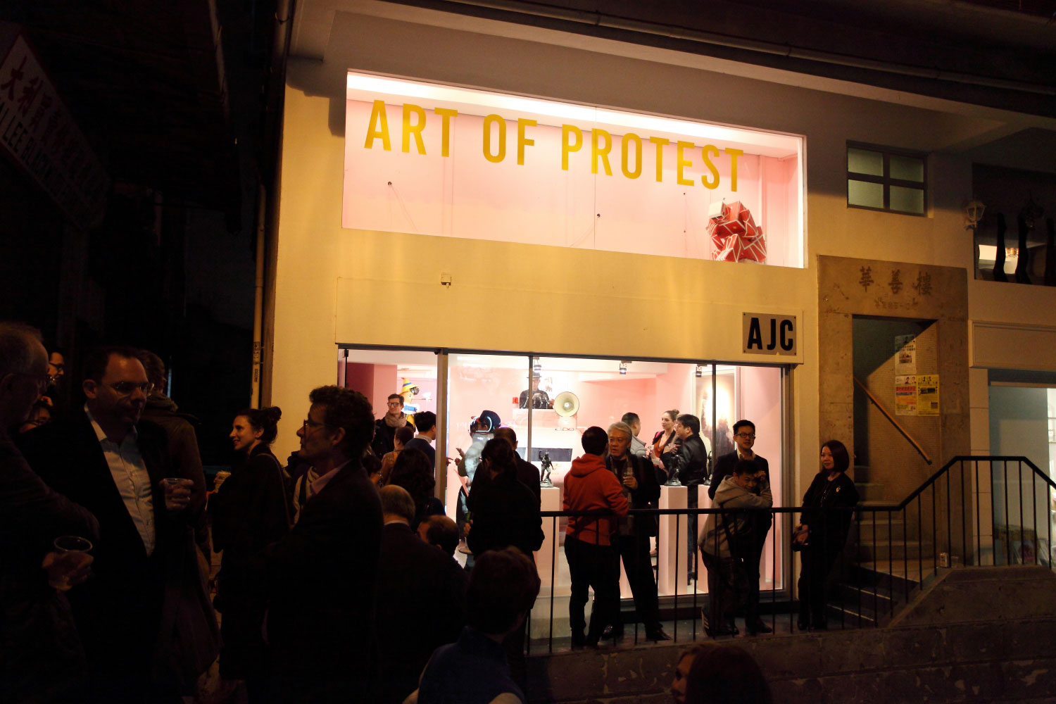 art-of-protest-resisting-against-absurity-by-kacey-wong-12.jpg
