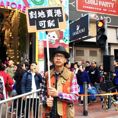 Jan/1/2017 眾新聞 CitizenNews  2018守護香港的10個理由