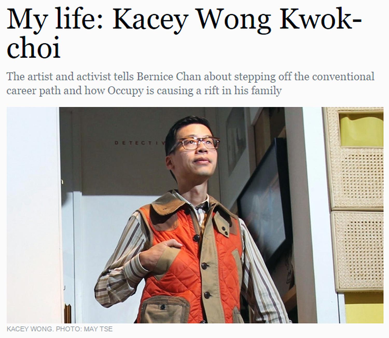 Sept/29/2014 SCMP, Post Magazine  My life: Kacey Wong Kwok-choi