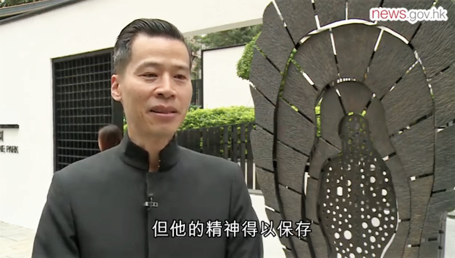 April/26/2018  HK Information Services Department  Dr. Sun Yat-sen Historical Trail Opens