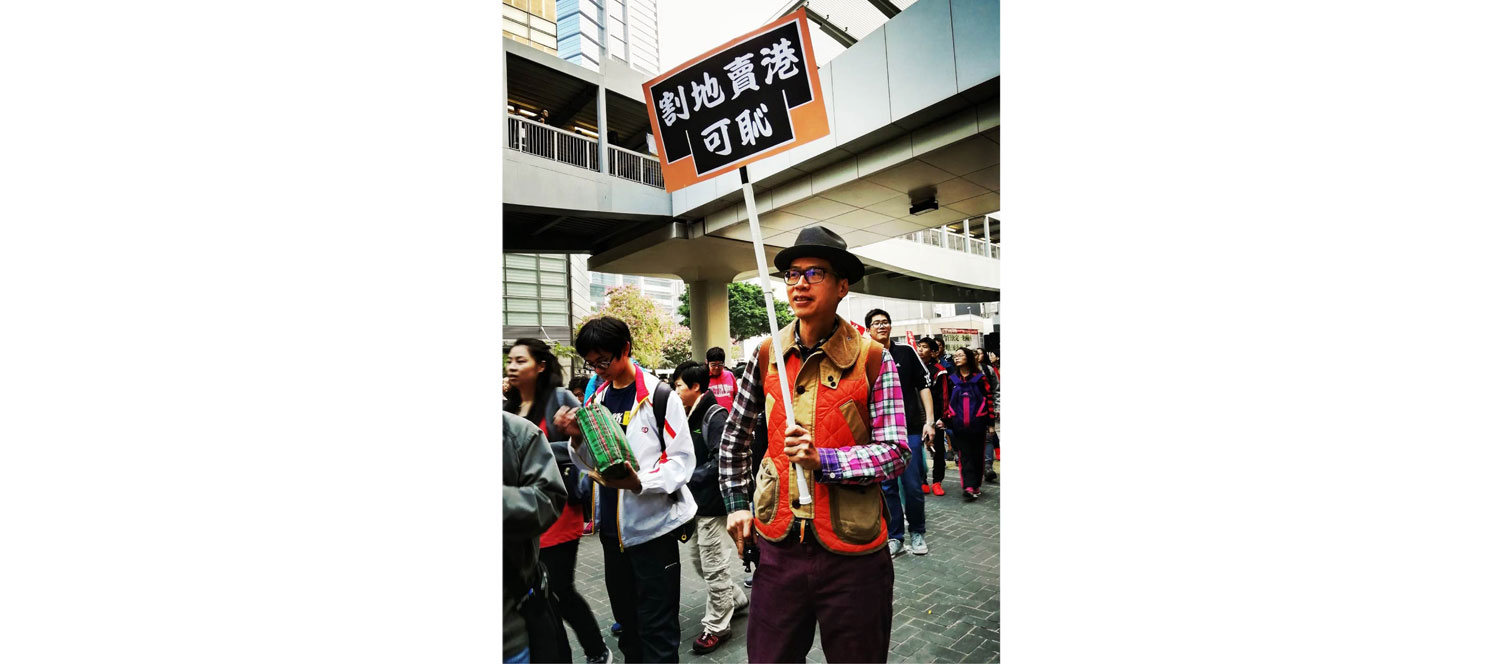Ceding-the Land-Selling-Out-Hong-Kong-by-kacey-wong-18.jpg