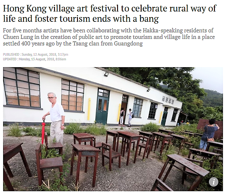 August/12/2018 SCMP  Hong Kong village art festival to celebrate rural way of life and foster tourism ends with a banb