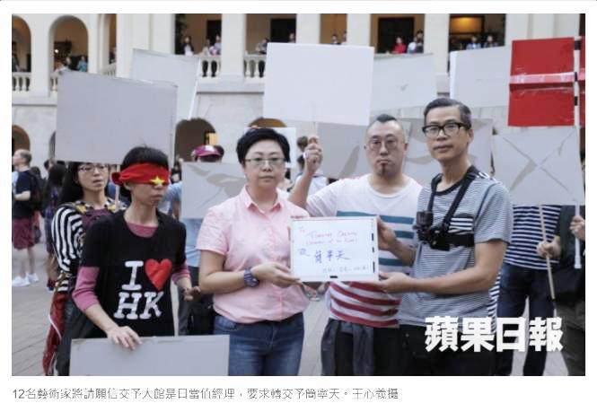 tai_kwun_protest_censorship_kacey_wong.jpg