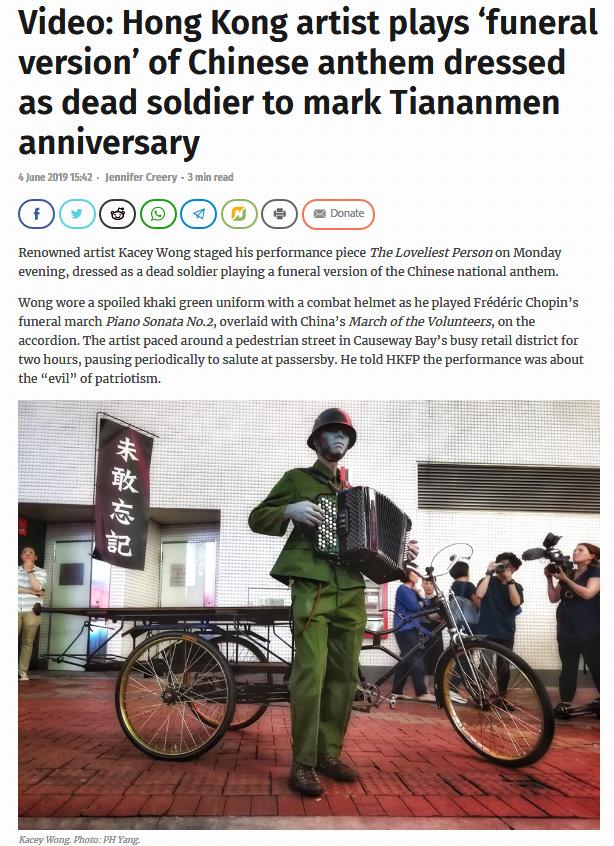 June/4/2019 HK Free Press