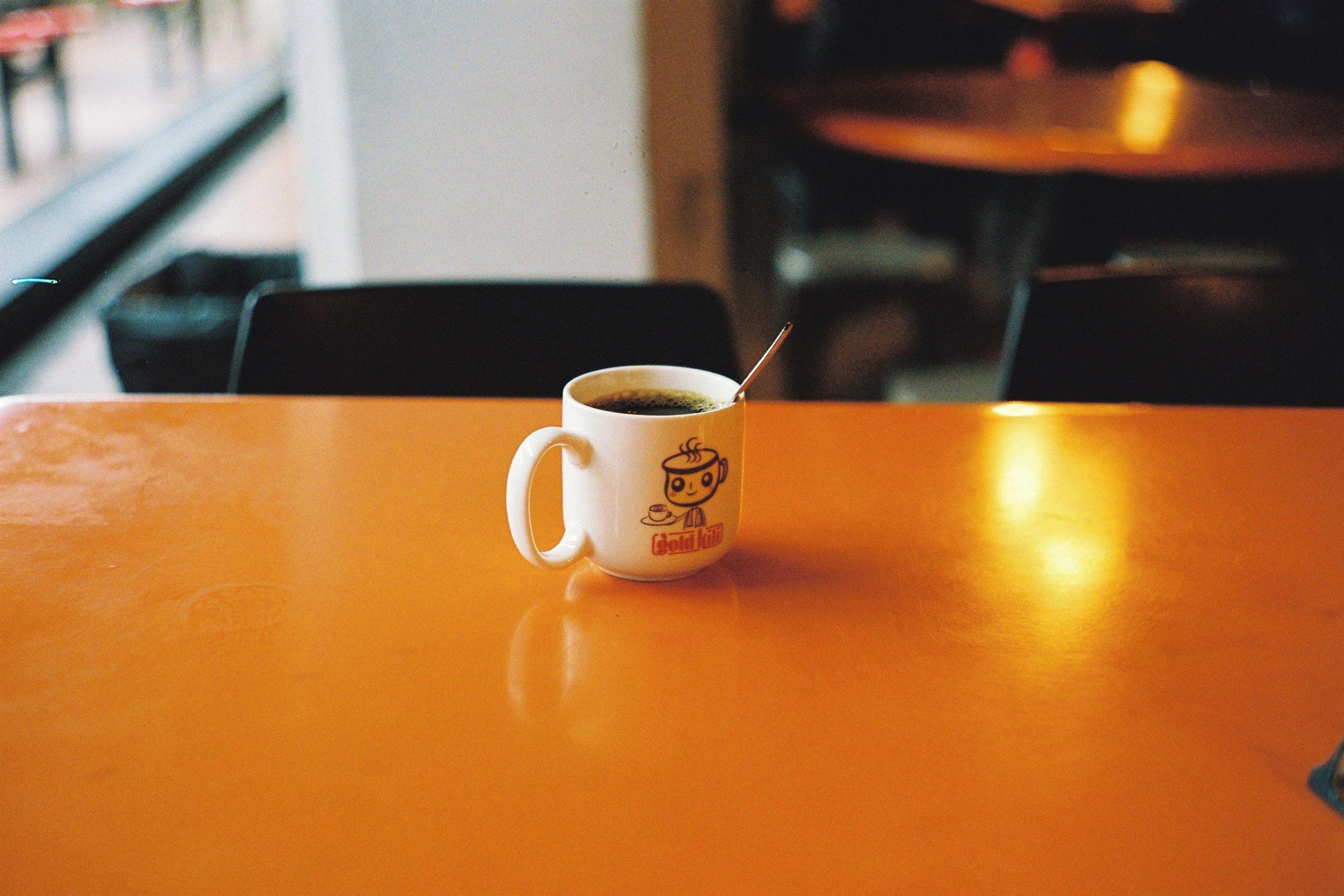 Kopi O Kosong coffee