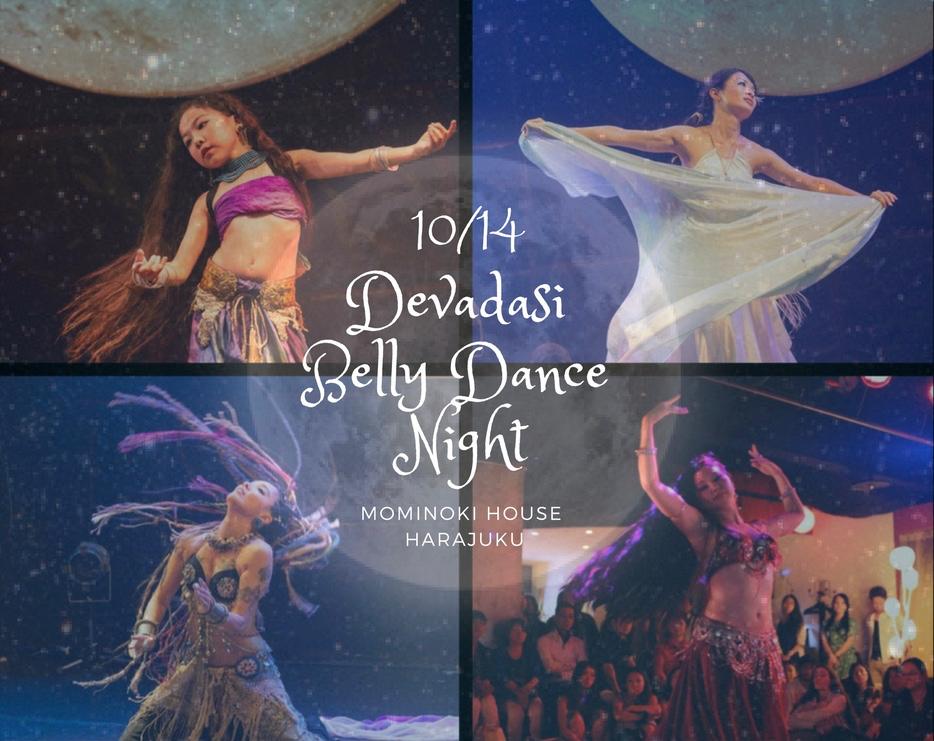 Devadasi Belly Dance Night (2).jpg