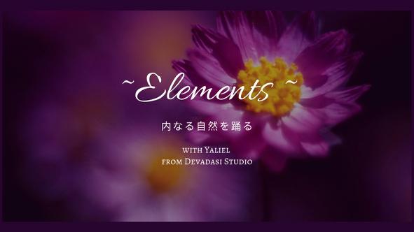 Elements (2).jpg