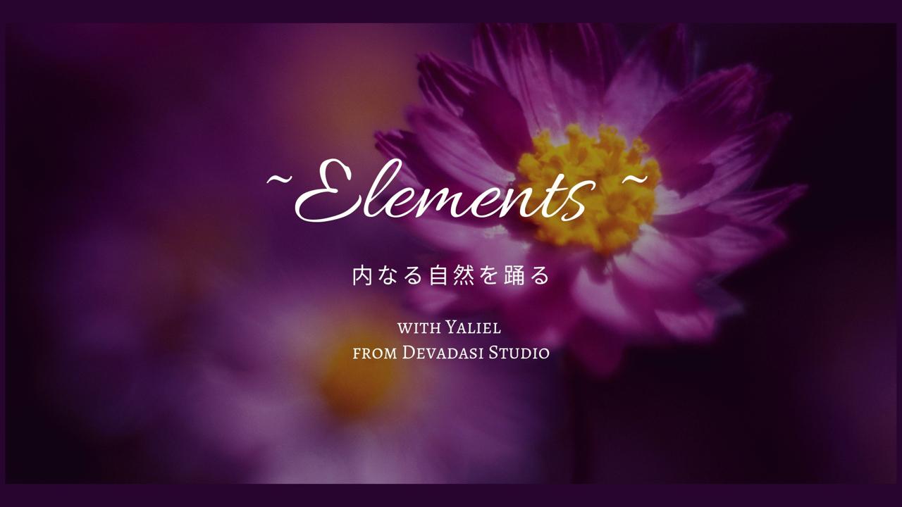 Elements.jpg
