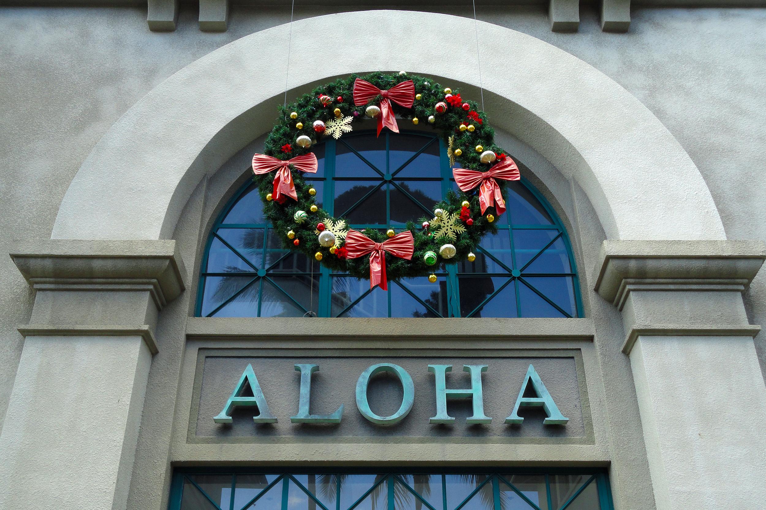 Mele Kalikimaka Aloha Tower