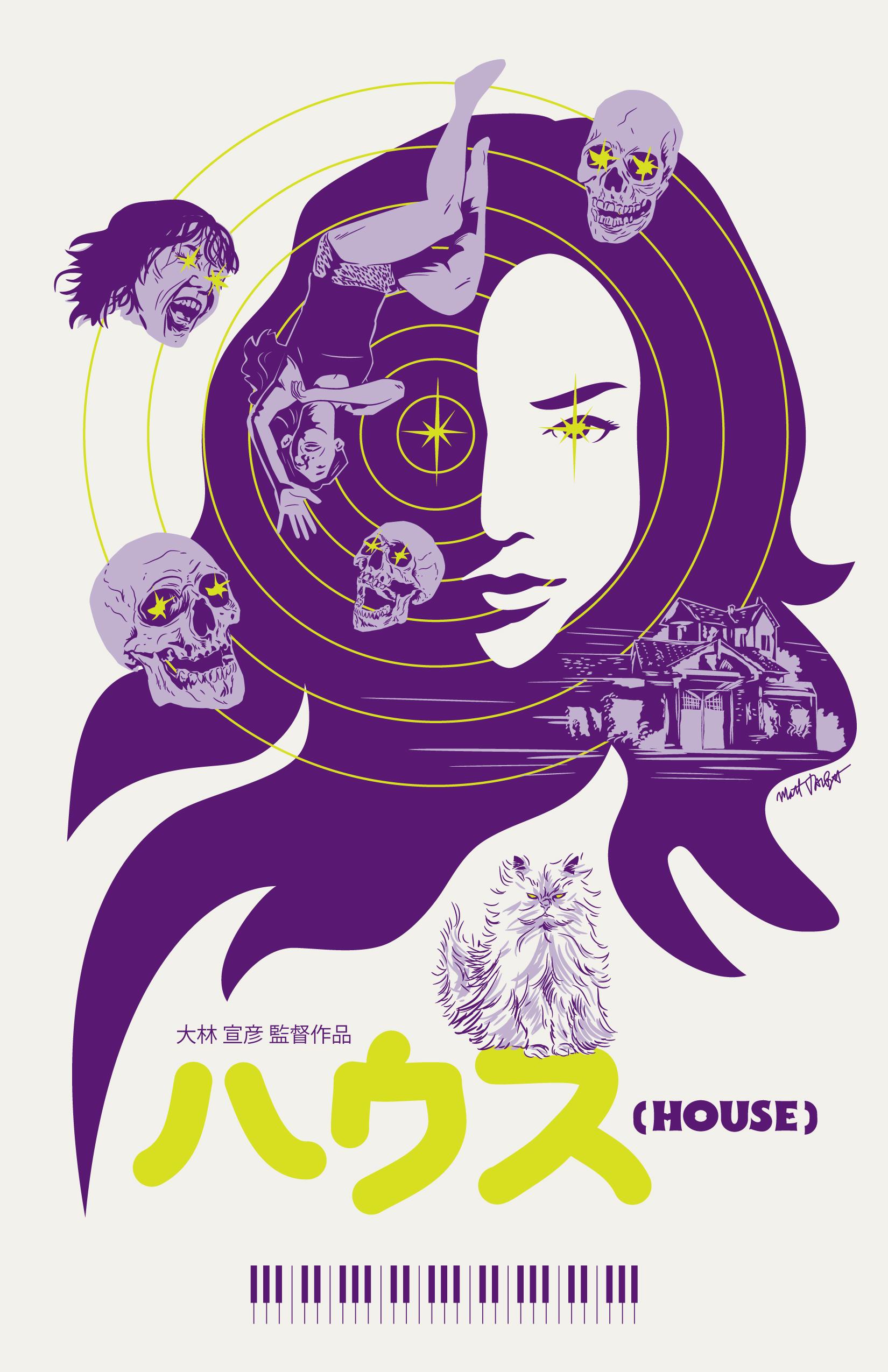House (1977) Hausu Poster by Matt Talbot