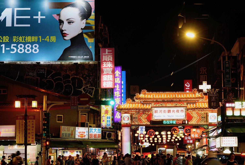 Taipei_night market_sm.jpg